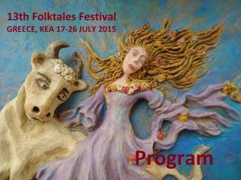 kea_festival